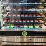هایپر پروتئین سبز فردوس