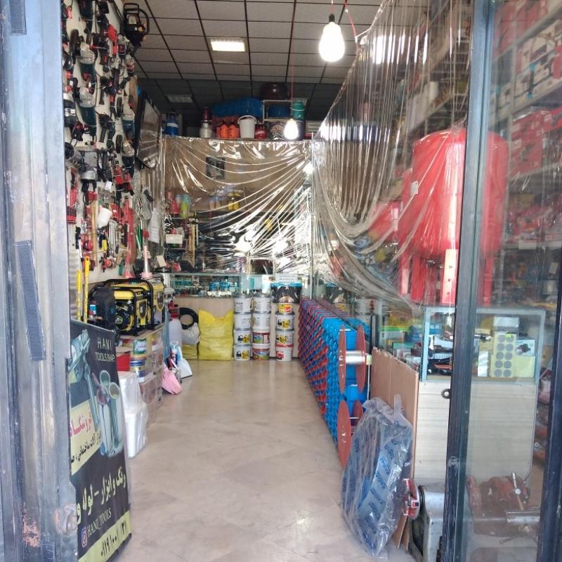 فروشگاه ابزار هانی